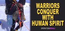 400x840warriorsconquerwithhumanspirit